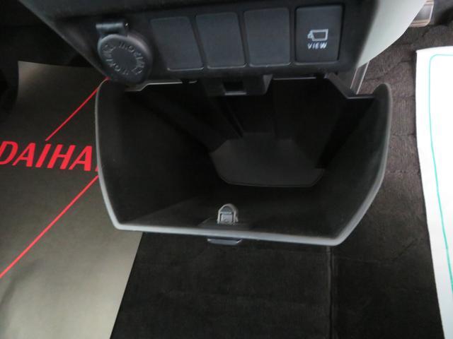 初度登録から7年未満のダイハツ車は保証を延長できる「まごころ保証プラス」又は「まごころ保証プラスα」で更にオトク。リーズナブルな料金で一般保証が延長できます☆
