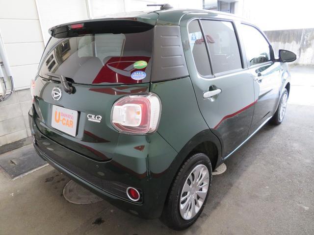 シルク SAII 1000 CC(3枚目)