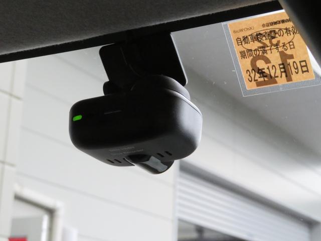 「ダイハツ」「ムーヴキャンバス」「コンパクトカー」「静岡県」の中古車18