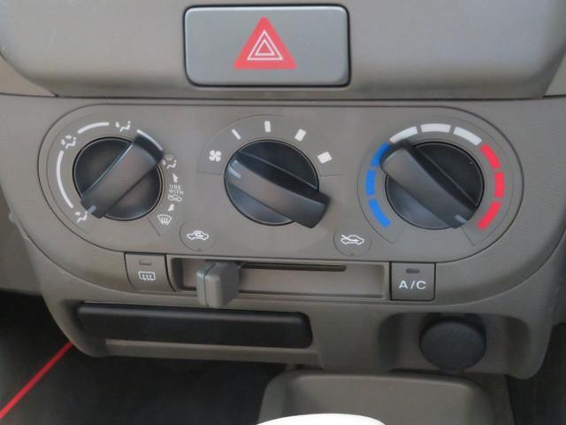 「日産」「ピノ」「軽自動車」「静岡県」の中古車15