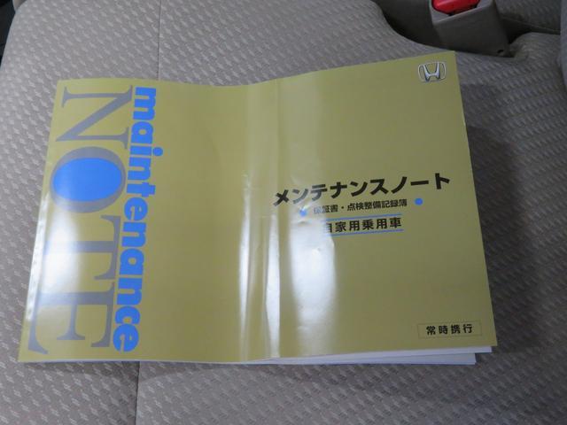 「ホンダ」「N-WGN」「コンパクトカー」「静岡県」の中古車29