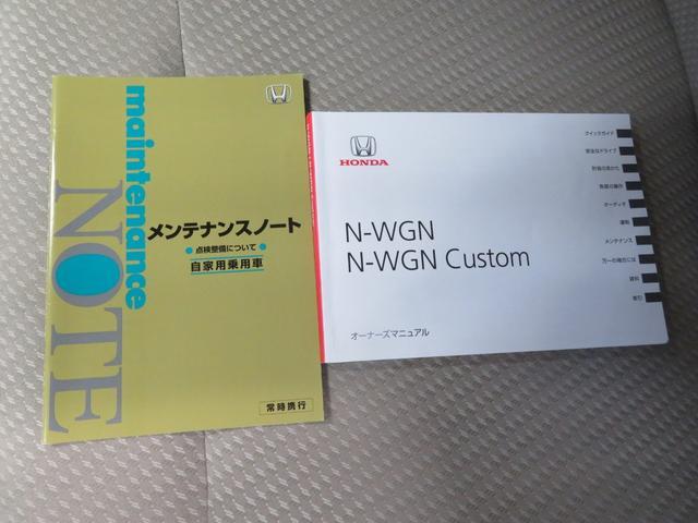 「ホンダ」「N-WGN」「コンパクトカー」「静岡県」の中古車30
