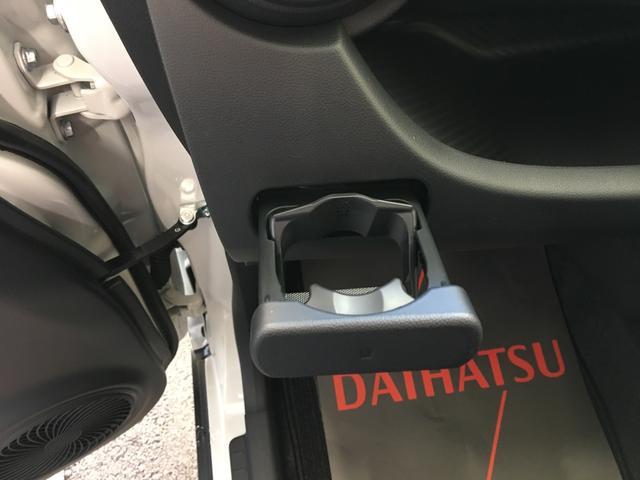 「ダイハツ」「キャスト」「コンパクトカー」「静岡県」の中古車35
