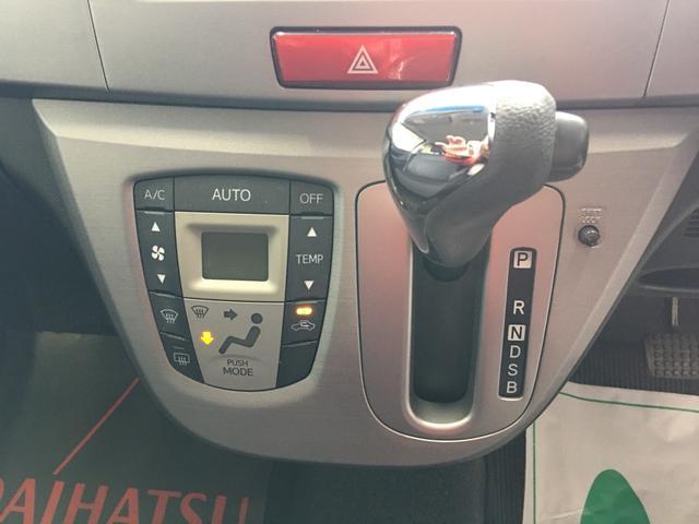 「ダイハツ」「ムーヴ」「コンパクトカー」「静岡県」の中古車13
