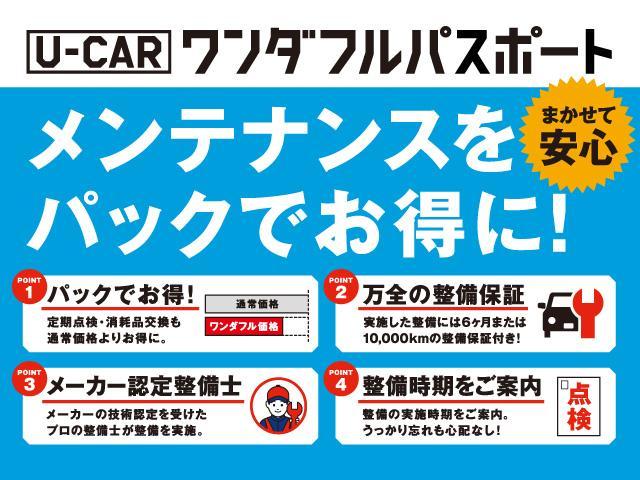 「トヨタ」「ヴォクシー」「ミニバン・ワンボックス」「静岡県」の中古車47