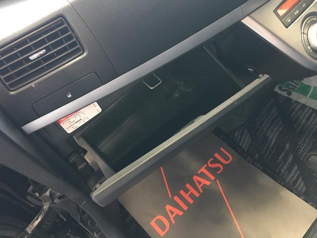 「ダイハツ」「ムーヴ」「コンパクトカー」「静岡県」の中古車30