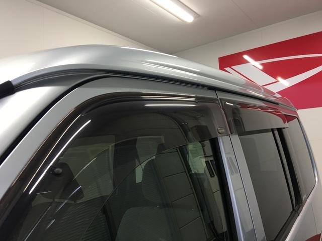 「ダイハツ」「アトレーワゴン」「コンパクトカー」「静岡県」の中古車34