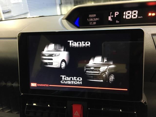 「ダイハツ」「タント」「コンパクトカー」「静岡県」の中古車14