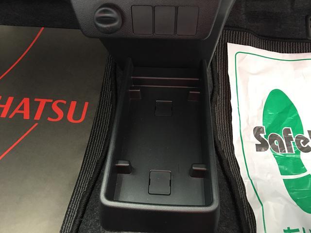 「ダイハツ」「ミライース」「軽自動車」「静岡県」の中古車13