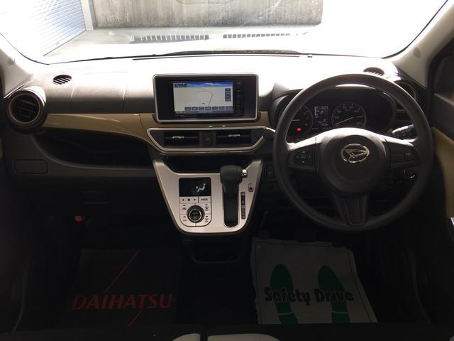 「ダイハツ」「キャスト」「コンパクトカー」「静岡県」の中古車2