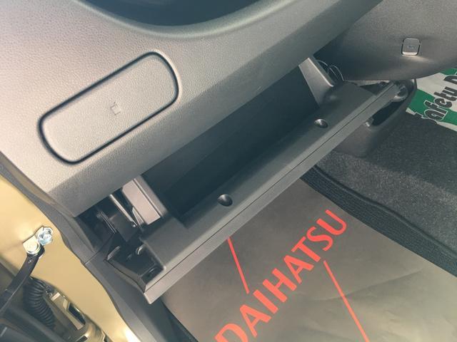「ダイハツ」「キャスト」「コンパクトカー」「静岡県」の中古車33