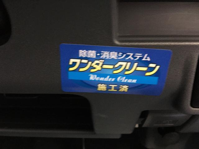 「ダイハツ」「タント」「コンパクトカー」「静岡県」の中古車22