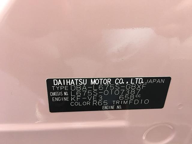 「ダイハツ」「ミラココア」「軽自動車」「静岡県」の中古車39