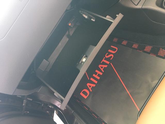 「ダイハツ」「コペン」「オープンカー」「静岡県」の中古車26