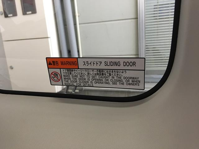 「ダイハツ」「トール」「ミニバン・ワンボックス」「静岡県」の中古車9