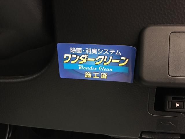 「ダイハツ」「トール」「ミニバン・ワンボックス」「静岡県」の中古車23
