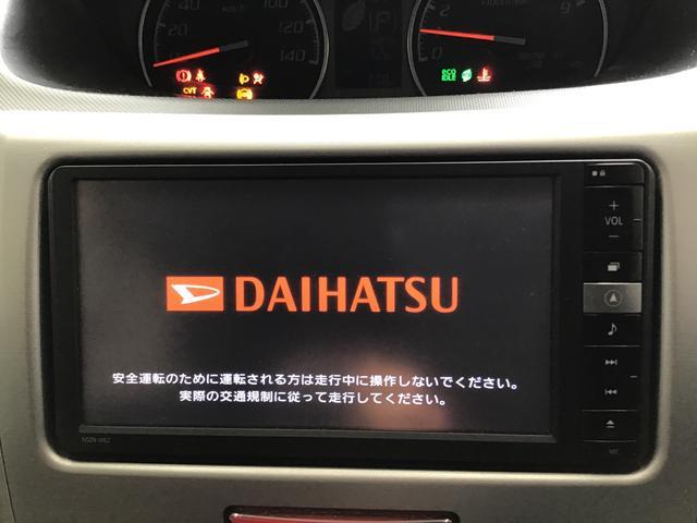 カスタム X ナビ バックカメラ ETC 保証付き(16枚目)