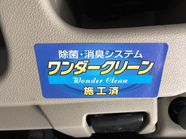 L SAIII ナビ バックカメラ 保証付き(24枚目)