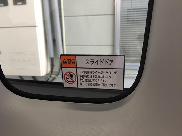 Gメイクアップリミテッド SAIII 8インチ 保証付き(10枚目)