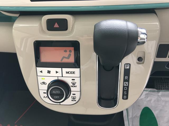 Gメイクアップリミテッド SAIII 8インチ 保証付き(17枚目)
