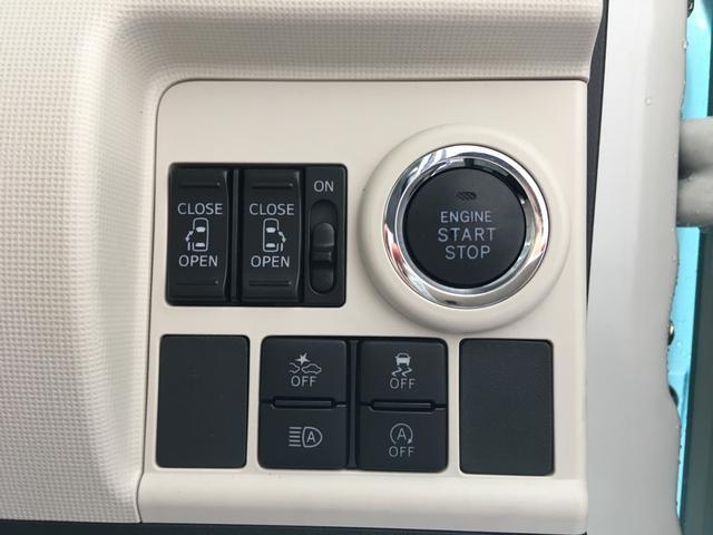 Gメイクアップリミテッド SAIII 8インチ 保証付き(22枚目)