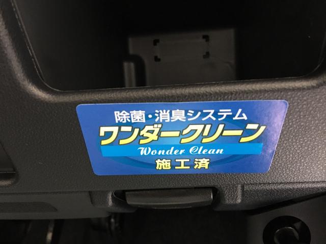 Gメイクアップリミテッド SAIII 8インチ 保証付き(23枚目)