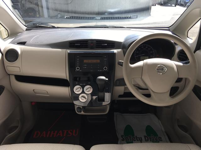 S 4WD CD  保証付き(2枚目)