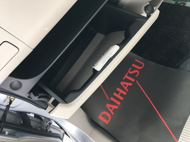 S 4WD CD  保証付き(34枚目)