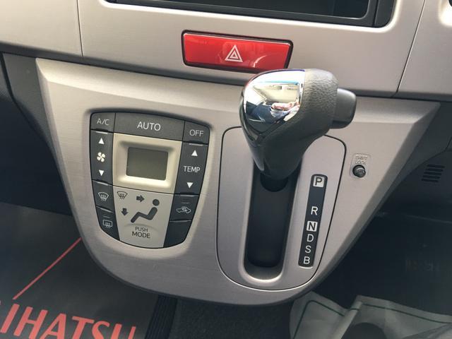360°viewはお手持ちのスマホやパソコンでそのまま見ることができます。画面を動かしてぜひみてください。できるだけ運転席の目線になるように撮影する際はを心がけております。