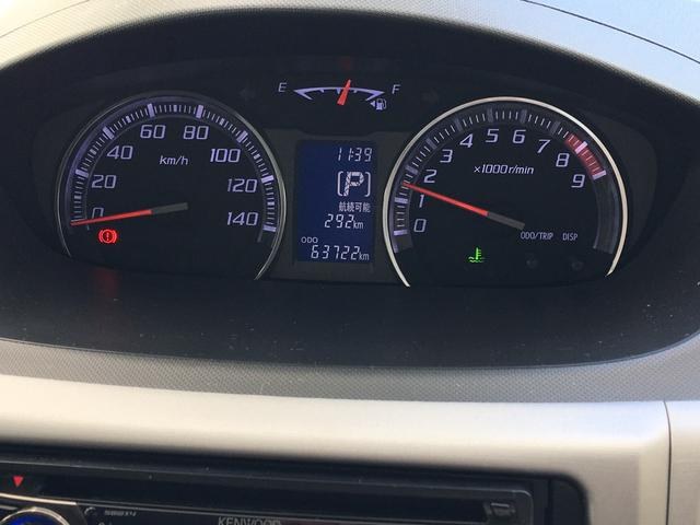 当社のHPはもうご覧になりましたか?組み合わせで最大6万円の中古車購入特典や、オトクなナビパックも好評です。