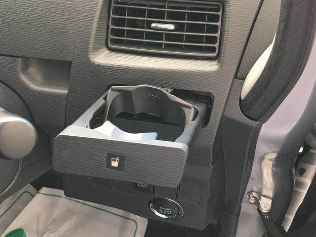 第三者機関の検査員が検査を行った上で発行する「車両状態証明書」付き。クルマの状態を細部までチェックし、わかりやすく表示しているので、安心&納得してご購入いただくことができます。