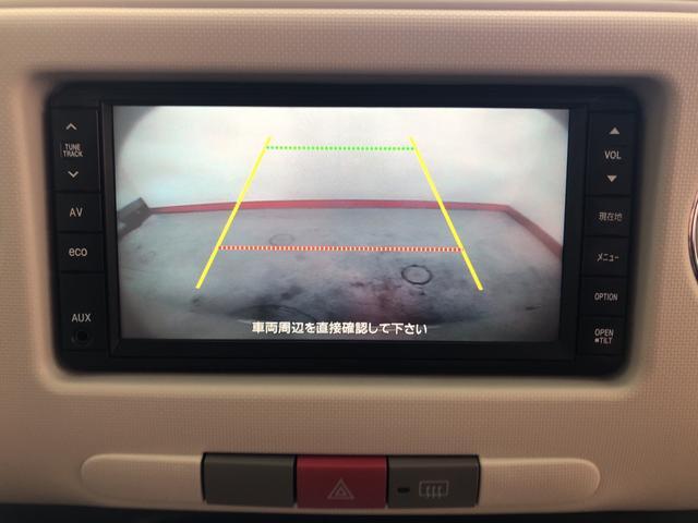 ココアプラスG  ナビ バックカメラ 保証付き(20枚目)