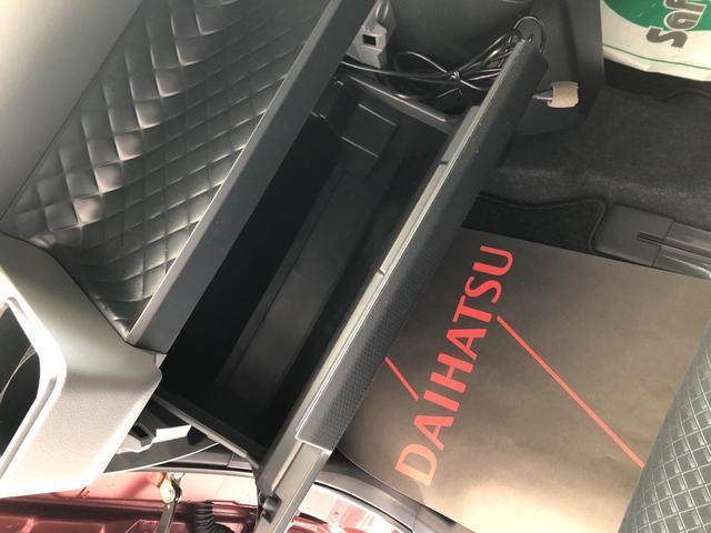 カスタムRS 9インチ バックカメラ 保証付き(40枚目)