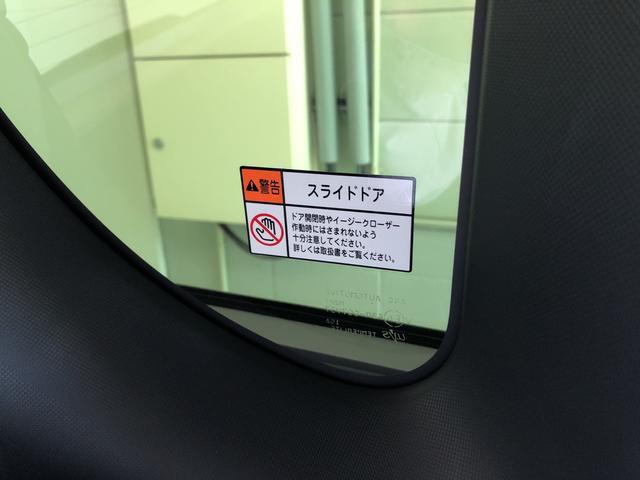 カスタムRSセレクション 保証付き 助手席側イージークローザー ソフトレザー調シート キーフリーシステム アイドリングストップ シートヒーター 純正15インチアルミ 寒冷地仕様 格納式シートバックテーブル(10枚目)