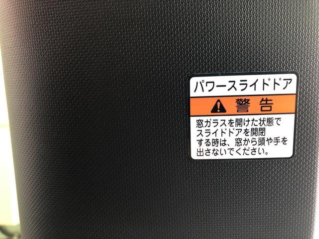カスタムRSセレクション 保証付き 助手席側イージークローザー ソフトレザー調シート キーフリーシステム アイドリングストップ シートヒーター 純正15インチアルミ 寒冷地仕様 格納式シートバックテーブル(12枚目)