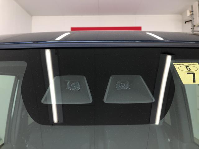 カスタムRSセレクション 保証付き 助手席側イージークローザー ソフトレザー調シート キーフリーシステム アイドリングストップ シートヒーター 純正15インチアルミ 寒冷地仕様 格納式シートバックテーブル(42枚目)