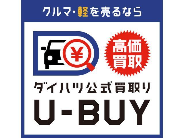 エアコン・パワステ スペシャル ラジオ 保証付き(44枚目)