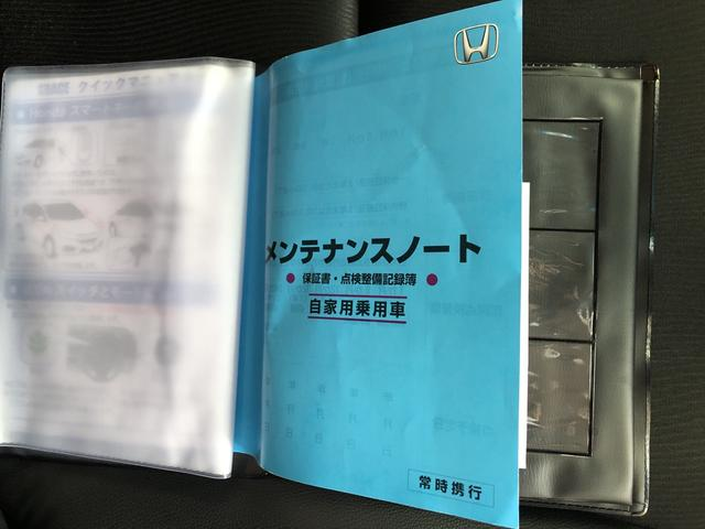 ハイブリッドEX CD 保証付き(44枚目)