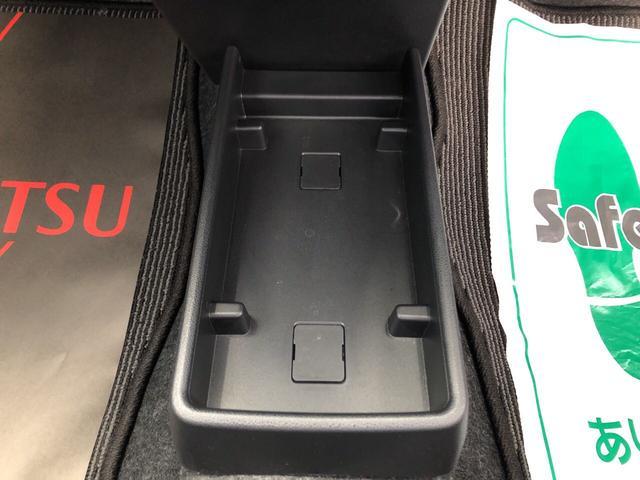 L SAIII CD 保証付き 衝突被害軽減機能 誤発進抑制制御機能 キーレスエントリー 純正CDデッキ パワーウィンドウ ダイヤル式エアコン コーナーセンサー アイドリングストップ(16枚目)
