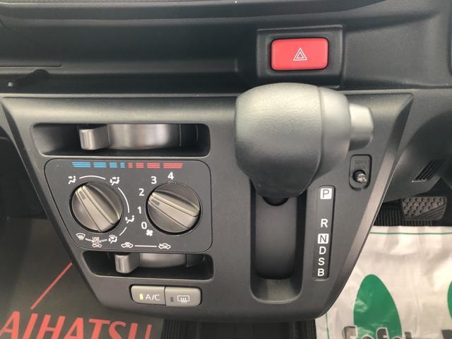 L SAIII CD 保証付き 衝突被害軽減機能 誤発進抑制制御機能 キーレスエントリー 純正CDデッキ パワーウィンドウ ダイヤル式エアコン コーナーセンサー アイドリングストップ(18枚目)