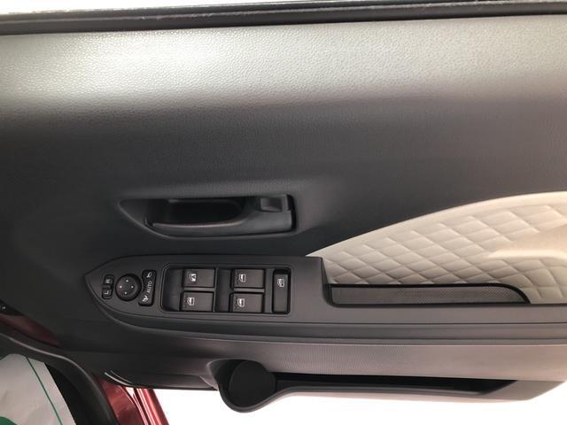「車両状態証明書」には写真では映りにくい小さい傷や内装の状態も詳しく記載してあります。ご不明な点は遠慮なくお尋ねください。