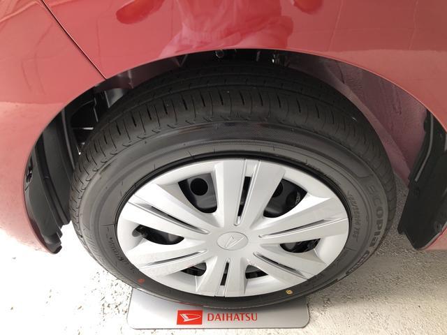 ダイハツ車以外のメンテナンスもお任せください!当社でご用意しているメンテナンスパックはダイハツ車以外でもオトクにサービスを受けられる「ファミリーワンパス」コースがあります。