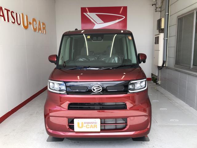 当社は静岡県東部に11店舗を展開するダイハツディーラーです。お気に入りのお車はどちらの店舗でも商談できますので、お気軽にお問い合わせください。