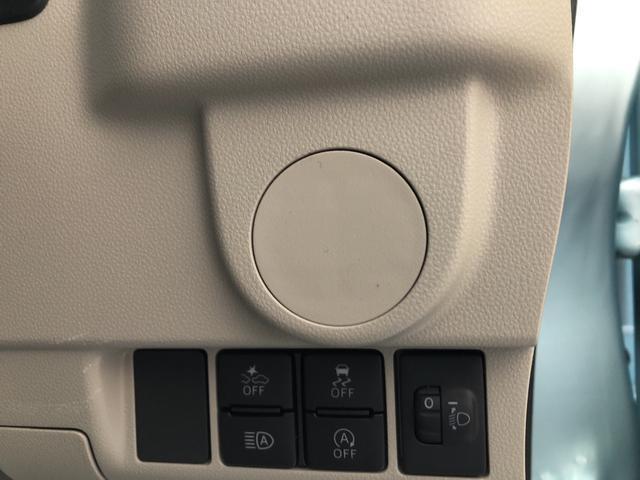 初度登録から7年未満のダイハツ車は保証を延長できる「まごころ保証プラス」で安心が更に長続き。リーズナブルな料金で一般保証が延長できます☆