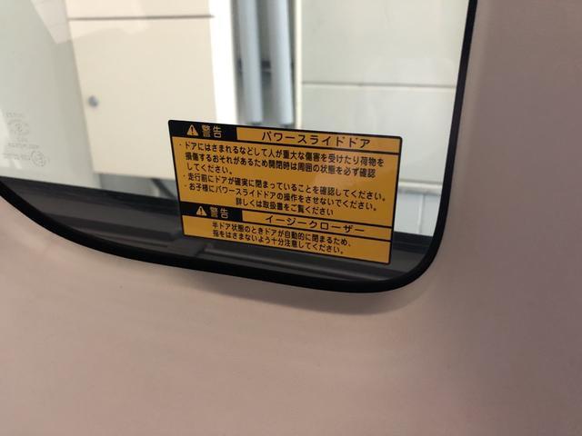 お客様から下取仕入れをする際には、1台づつ査定を行ってお車の状態をチェックしております。自社でメンテナンスの履歴がしっかりしている車両もたくさん入荷しています。