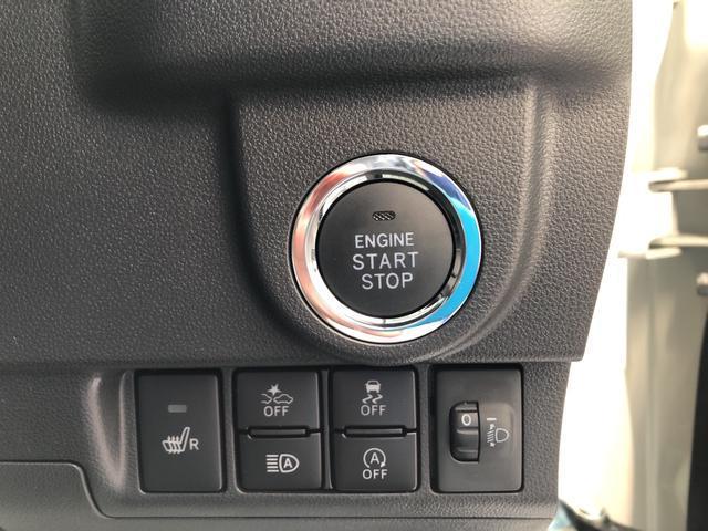 ダイハツ沼津販売の認定U-CARは新車メーカー保証に準じた1年間無償の「まごころ保証」が付いています。また認定車以外でも3ヶ月又は5000kmの保証が付いているのでリーズナブルなお車も安心です。