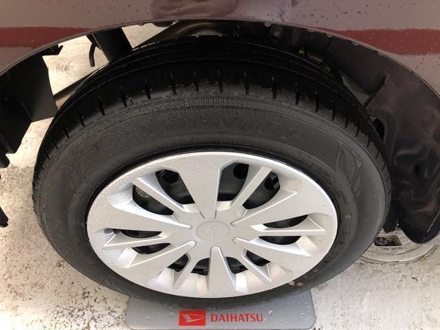 お車乗り換えの際には自動車保険も見直してみませんか?次のお車に合わせた最適なプランをご提案させていただきます。お車のメンテも保険もお任せください。
