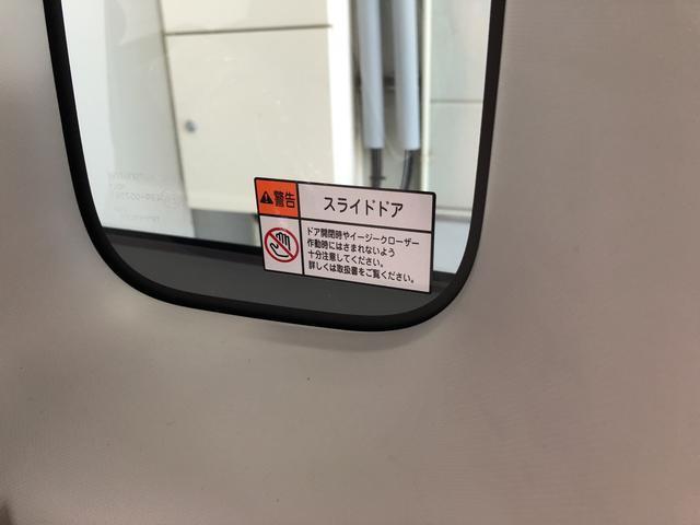 GメイクアップVS SAIII(11枚目)