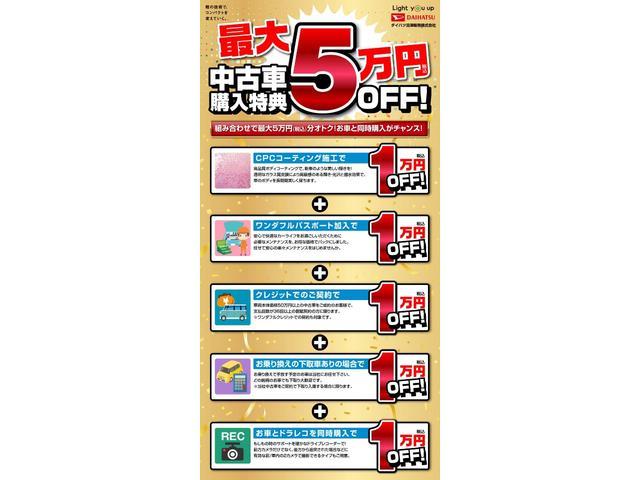 L SA 純正CD ETC 保証付き(3枚目)