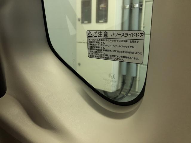 G 社外ナビ バックカメラ ETC 保証付き(9枚目)